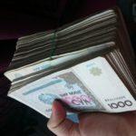 100EUR-uzbek-money-1